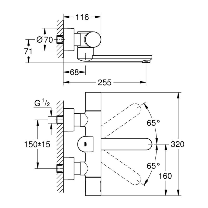 Grohe Eurosmart Cosmopolitan E Infra-Red Electronic Wall Basin Mixer-36333000-Dimensions