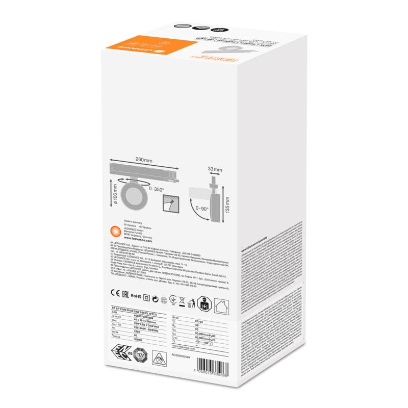 Ledvance Compact Tracklight 28W 3000K-4058075335868-BoxBack