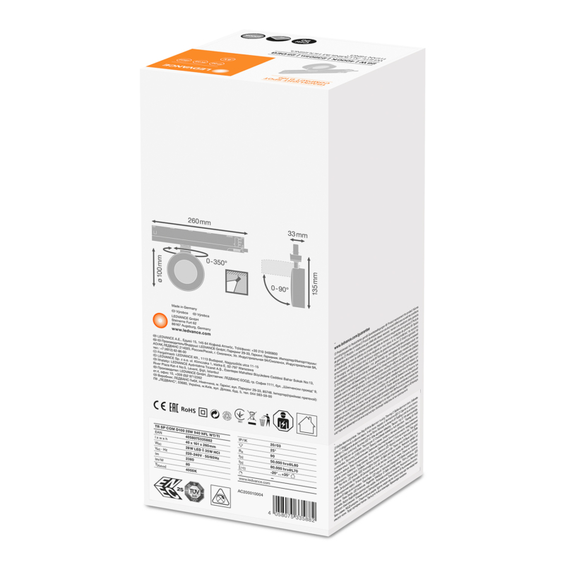 Ledvance Compact Tracklight 28W 4000K-4058075335882-BoxBack