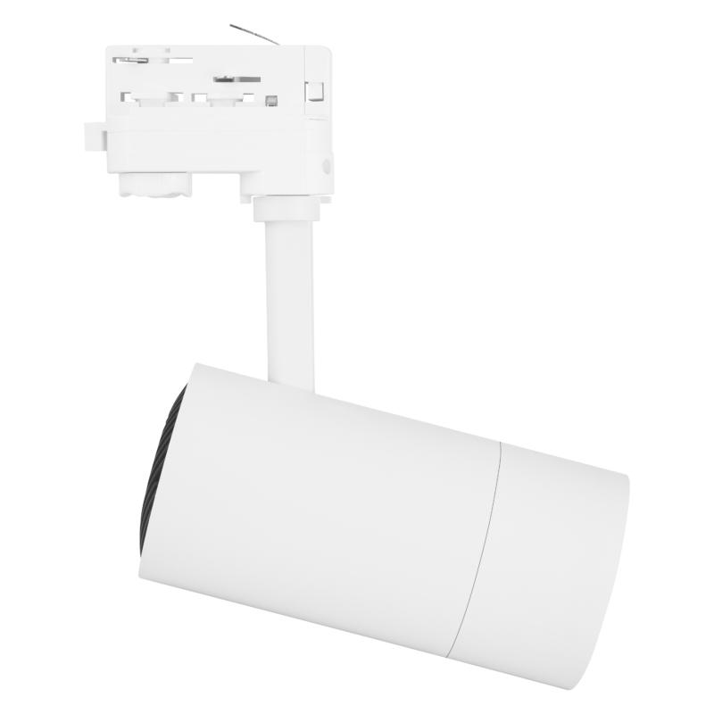 Ledvance Zoom Tracklight 25W 3000K-4058075335769-Right