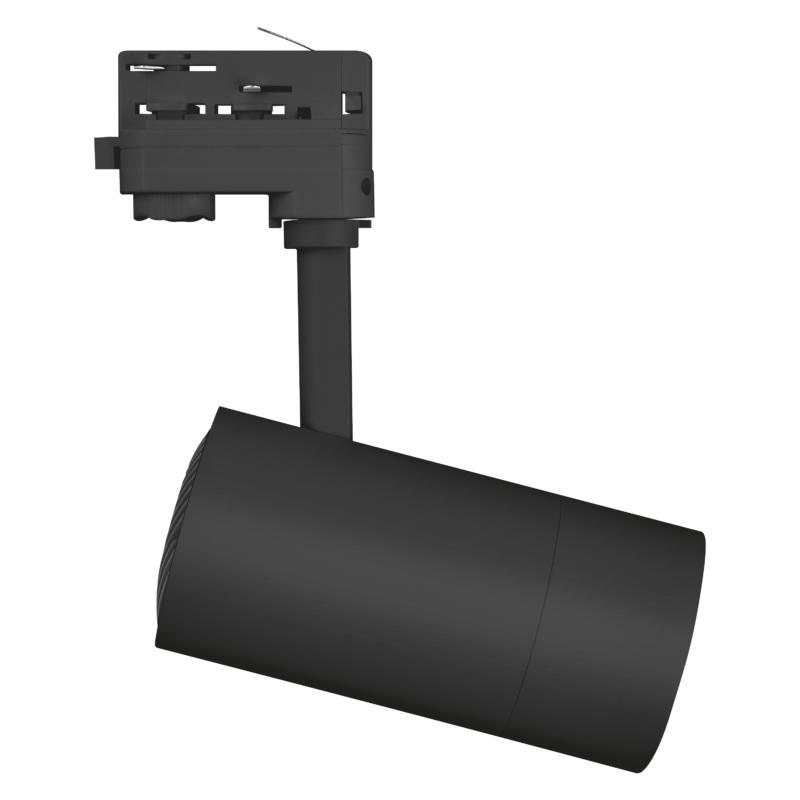 Ledvance Zoom Tracklight 25W 3000K-4058075335806-Right
