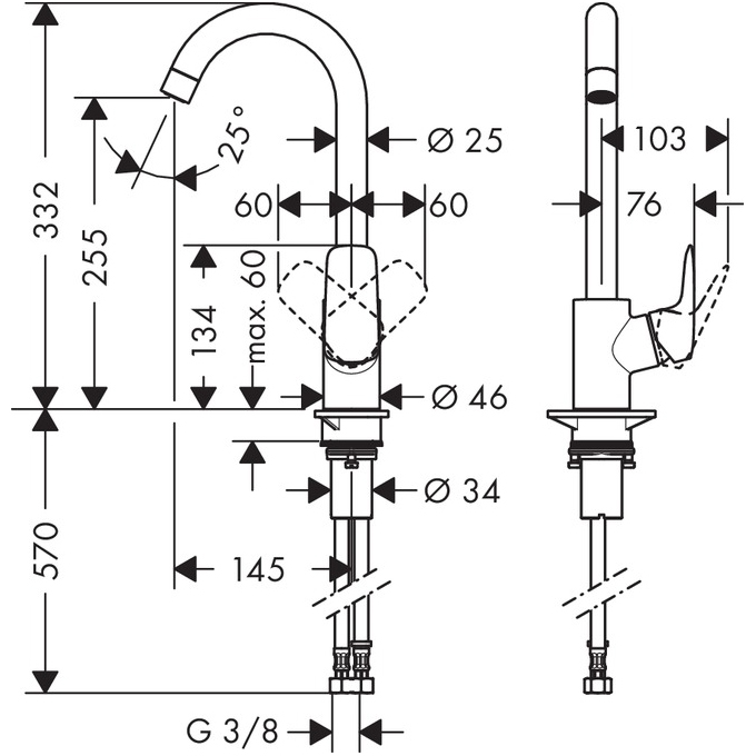 Logis 260 Single Lever Kitchen Mixer Swivel 110/150/360 Spout Scale Diagram