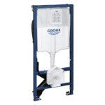 Grohe Sensia Arena Rapid SL Cistern - 39112001 - Main