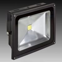Value 50W LED Floodlight | SaveMoneyCutCarbon